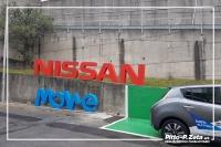 Nissan-scritte-polistirolo