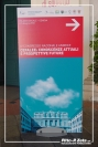 Aniricef-totem-congresso